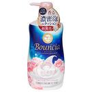 日本牛乳石鹼 Bouncia牛乳保濕香浴...