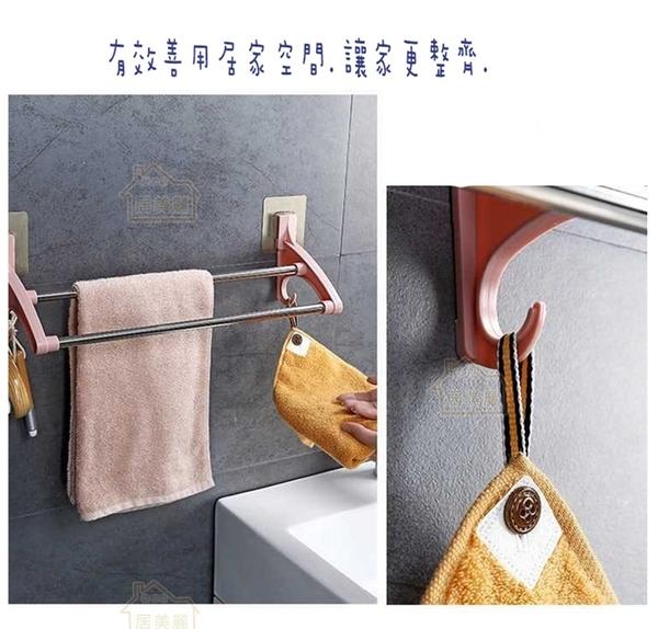 【居美麗】不留痕雙桿毛巾架 不銹鋼免打孔毛巾架 創意浴室不留痕毛巾桿 掛勾設計