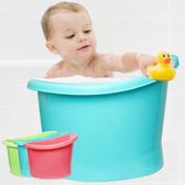 坐式嬰兒澡盆 泡澡桶 兒童 嬰兒用品 幼兒 媽媽寶貝 浴缸 浴盆 1060 [百貨通]