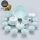 功夫茶具 洞藏樓 白瓷功夫茶具蓋碗茶壺茶杯家用整套影青脂白陶瓷茶具套裝 mks宜品