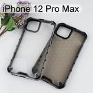 【Dapad】盾牌特務保護殼 iPhone 12 Pro Max (6.7吋)