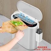 垃圾桶家用有蓋創意衛生間帶蓋客廳廚房廁所紙簍北歐臥室高檔【時尚好家風】