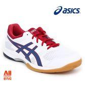 【asics亞瑟士】男款排羽球鞋 GEL-ROCKET 8 -白紅色(B706Y100)全方位跑步概念館