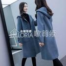 毛呢外套女秋冬裝韓版寬鬆中長款連帽復古呢子大衣女 歌莉婭