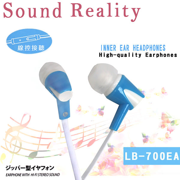 【LIBERTY】繽紛馬卡龍-線控耳道式耳機麥克風