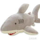 鯊魚毛絨玩具可愛大號娃娃公仔床上抱著睡覺長條枕抱枕男生款玩偶QM『艾麗花園』