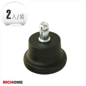 【RICHOME】固定輪(2入)2入