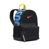 Nike 後背包 Brasilia Just Do It 黑 藍 兒童款 男女款 迷你包 運動休閒 【ACS】 BA5559-014