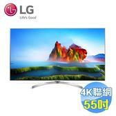 LG 55吋奈米顯示SUHD4K智慧聯網LED液晶電視 55SJ800T