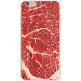 設計師版權【牛肉】系列:TPU手機保護殼(iPhone、ASUS、LG、小米)