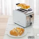 烤麵包機 IRIS烤面包機雙面家用辦公用早餐機多士爐吐司機 【全館免運】