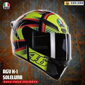 [安信騎士] 義大利 AGV K-1 SOLELUNA 亞版 全罩 安全帽 46 ROSSI 羅西 K3 涼感頭套