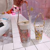 水杯手提袋 可愛奶茶帶 防燙奶茶杯手提袋 創意便攜咖啡杯杯套 4色