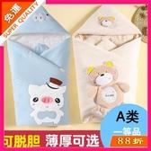 嬰兒抱被春秋冬季加厚新生兒包被純棉初生寶寶用品毯包巾襁褓被子