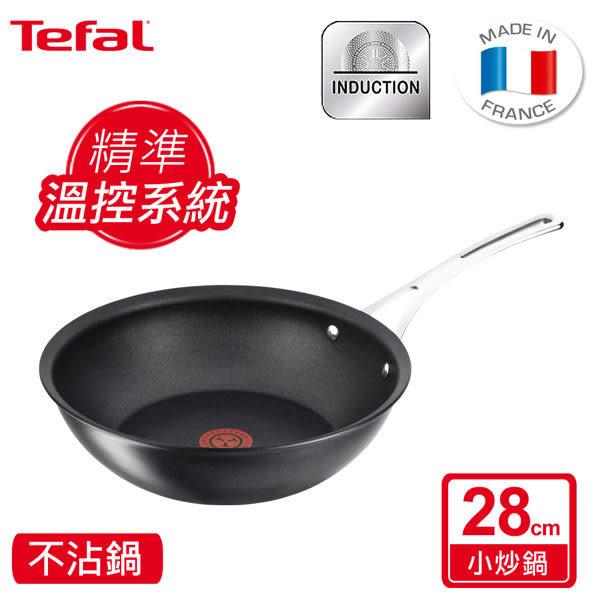 法國特福 E7541942 廚神系列28CM精準溫控不沾小炒鍋