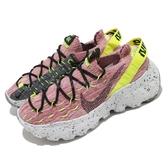 Nike 休閒鞋 Wmns Space Hippie 04 紅 黑 女鞋 再生材質 環保理念 運動鞋 【PUMP306】 CD3476-700