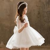 女童公主裙蓬蓬紗禮服女寶白色網紅生日禮物小童兒童裙子夏款洋氣 怦然心動