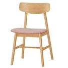 【南洋風休閒傢俱】單椅系列-卡羅蘭布餐椅 靠背椅 莉爾布靠背洽談椅 CM1061-13 1060-9