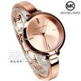 Michael Kors Jaryn 國際精品錶 公司貨 金屬時尚晶鑽手環淑女錶  防水手錶 玫瑰金 MK3735