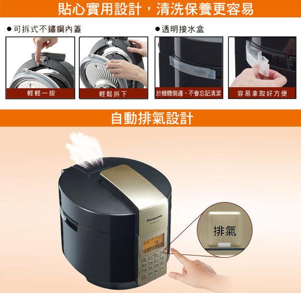 ◎順芳家電◎Panasonic 國際牌 5L微電腦壓力鍋 SR-PG501 白