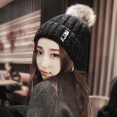 帽子女冬天潮韓版毛線帽女青年保暖秋冬季甜美可愛針織月子帽棉帽tz8018【123休閒館】