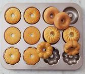6連/12連甜甜圈模具烘焙面包圈蛋糕不黏烤盤烤箱家用迷你圓形烘培