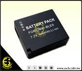 ES數位 Panasonic DMC-GF6 GF5 GF3 GF3X GX7 LX100 專用 DMW-BLG10 BLE9 防爆電池 DMW-BLE9 BLG10