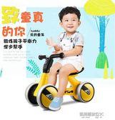兒童平衡車滑行車1-3歲溜溜車無腳踏寶寶玩具車子四輪助步車  凱斯頓數位3C