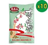 (超值十入組)【馬玉山】杏仁粉600g