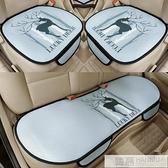 汽車坐墊單片四季卡通單個屁屁墊前后排三件套通用車載座墊無靠背 夏季新品