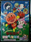 影音專賣店-P04-245-正版DVD-動畫【麵包超人 玻露的泡泡球 國日語】-劇場版