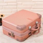 美甲箱 化妝包新款14寸化妝箱手提便攜化妝品收納盒大容量小行李箱16 快速出貨