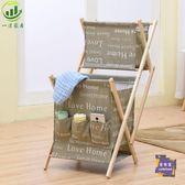 洗衣籃 髒衣服收納筐家用簡約折疊布藝玩具零食籃收納架髒衣簍雙層洗衣籃T 多色可選