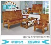 《固的家具GOOD》289-7-AA 南洋檜木實木板椅組/不含玻璃【雙北市含搬運組裝】
