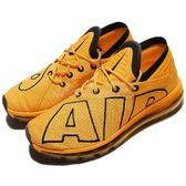 【六折特賣】Nike Air Max Flair 黃 黑 大AIR 全氣墊 休閒慢跑鞋 男鞋【PUMP306】 942236-700