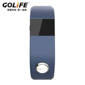 GOLiFE Care One 智慧健康手環-藍色