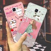 三星Galaxy A9手機殼a9pro卡通A910可愛A900F個性A9000浮雕保護套時尚全包外