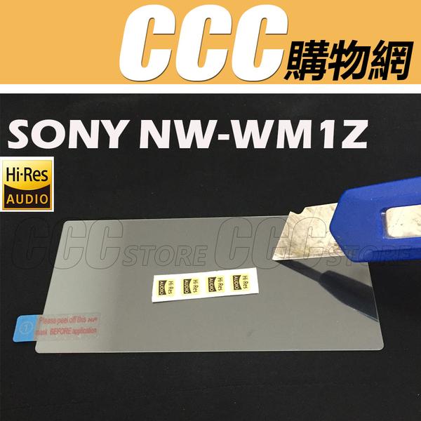 SONY 索尼 NW-WM1A NW-WM1Z 專用 鋼化玻璃螢幕保護貼