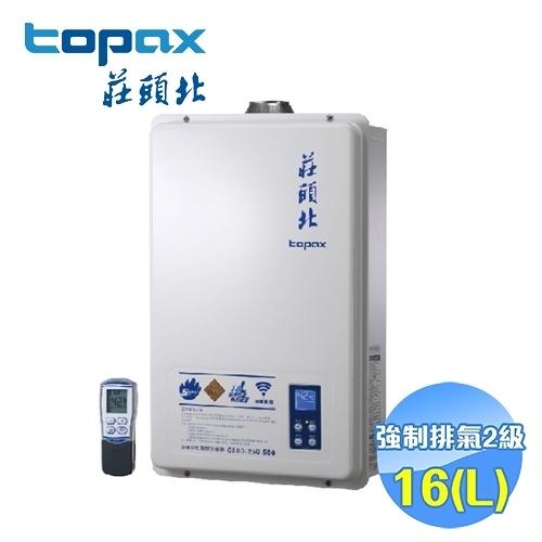 莊頭北 16公升強制排氣無線遙控數位恆溫熱水器 TH-8165FE