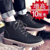 增高厚底鞋 內增高男鞋10CM馬丁靴男士增高鞋8cm6cm休閒鞋內增高鞋男板鞋