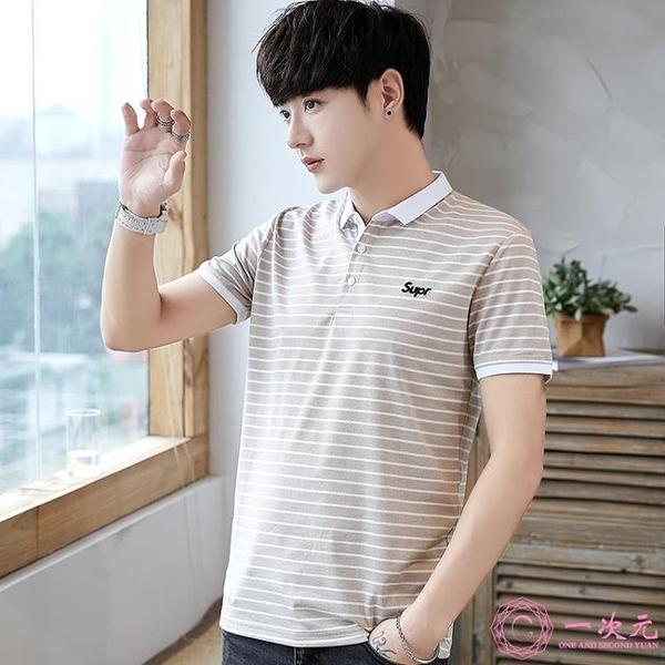 男士夏裝短袖POLO衫有領條紋T恤成熟穩重男人poluo衫男青年pool杉