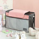 ◄ 生活家精品 ►【Y063】韓版嬰兒手推車掛包 大容量 媽咪包 外出 收納 時尚 母嬰 掛袋  夾層