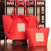 【雙十二】秒殺10個結婚喜糖盒子喜糖袋子婚慶回禮袋手提袋韓版婚禮品袋歐式伴手禮盒2色gogo購