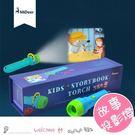 兒童經典故事投影燈 發光照明手電筒玩具...