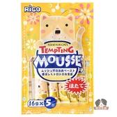 【寵物王國】芮可RICO懷石海鮮料理貓肉泥(鮪魚+雞+干貝口味)(16g*5入)