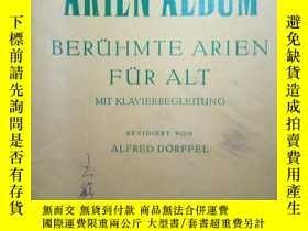 二手書博民逛書店ZCD罕見德文曲譜:ARIEN-ALBUM(德文曲譜《女低音詠歎
