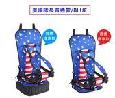 可擕式簡易安全座椅兒童汽車坐墊兒童汽車座椅  無增高 二款 寶貝童衣