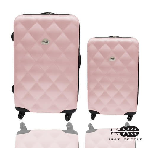 行李箱28+20吋 ABS材質 菱紋系列【Just Beetle】