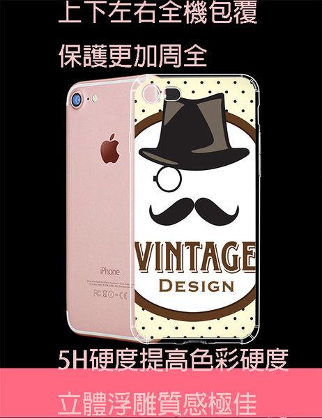 ♥ 俏魔女美人館 ♥ iPhone 7 {紳士鬍子*立體浮雕硬殼} 手機殼 手機套 保護殼