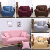 L型沙發套 彈力懶人粉色沙發套公主粉萬能全包通用型沙發罩全蓋北歐布藝